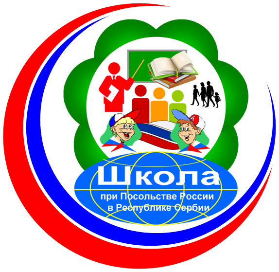 фото эмблема школы